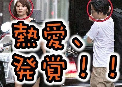 【顔画像】PUNPEE(秋元才加と熱愛)を紹介! 馴れ初めや宇多田ヒカルとの繋がり、年齢は?