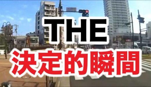 【衝撃動画】吉澤ひとみのひき逃げ映像公開! 周囲が被害者女性を無視して立ち去る異様光景も