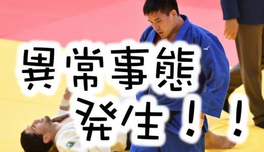 【動画】柔道の韓国選手が10分間の畳座り込みで猛抗議! 韓国メディアも苦言【アジア大会】