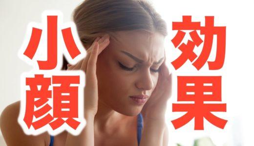 30%も小顔に! 流行の「偏頭痛ポーズ」が炎上する理由とは?【インスタ映え】