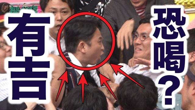 島田紳助東京03