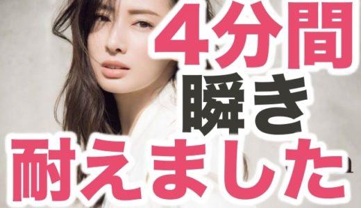 【映像】北川景子の4分間瞬きなし成功シーンと7分耐えた俳優も紹介【オールスター感謝祭番組動画】