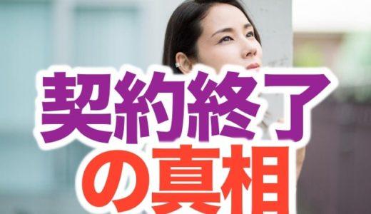 """吉田羊が所属事務所と契約終了した本当の理由は""""アノ俳優""""?女社長の顔画像も紹介"""