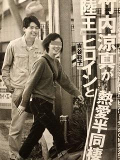 竹内の自宅マンションに入る吉谷彩子