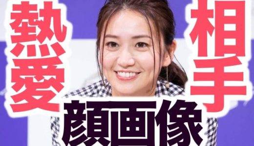 画像全5枚!大島優子の熱愛相手イケメン外国人の正体がヤバイ!手つなぎデート&半同棲発覚